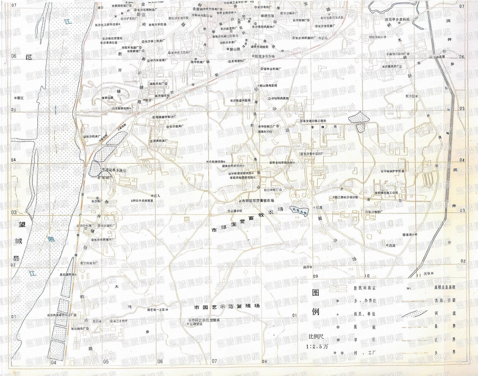 长沙市当代地图地名图集锦